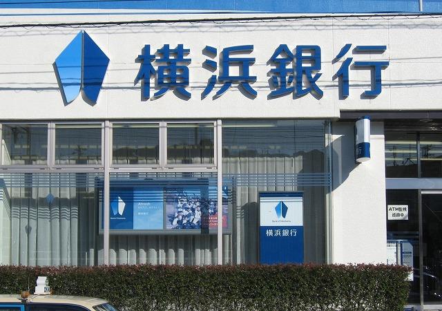 銀行様 / 店舗サイン