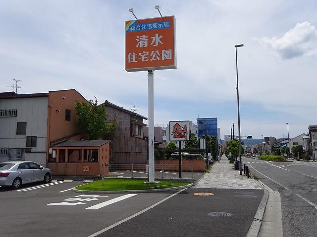 住宅展示場様 / 会場メインサイン